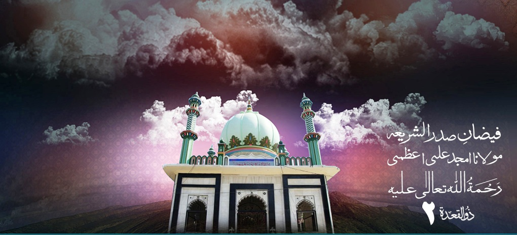 an introduction to the mythology of muhammad Islam, founded by muhammad, is the youngest of the three main world religions.